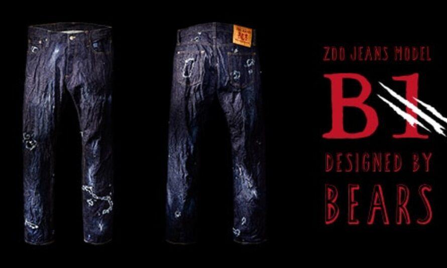 Zoo jeans : Une initiative du Mineko Club pour aider un Zoo et le WWF