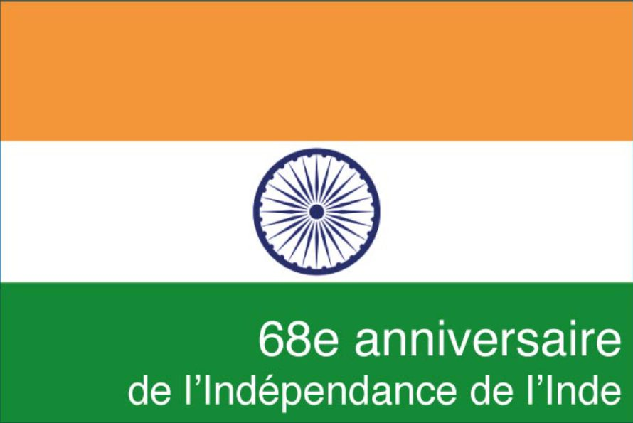 Saint-Martin – Grande soirée de célébration du 68e anniversaire de l'Indépendance de l'Inde